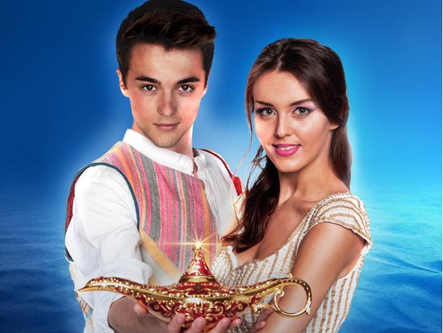 Aladin il musical geniale
