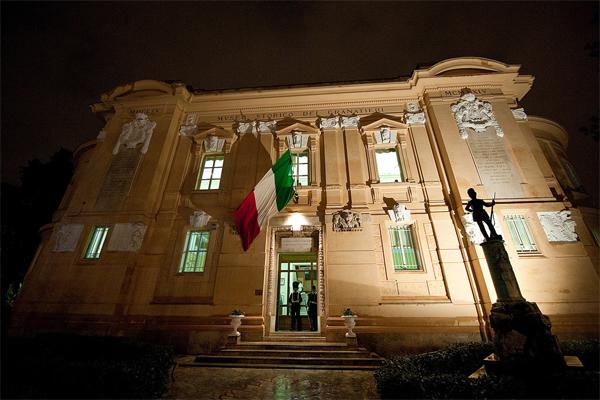 Museo Storico dei Granatieri