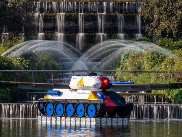 Bauhaus Think-Tank