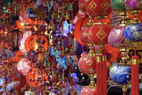 Capodanno cinese 2020