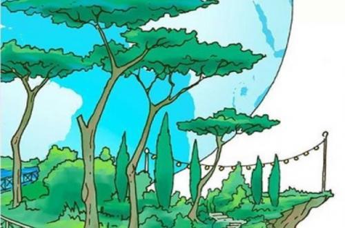 Villa Ada - Roma incontra il Mondo