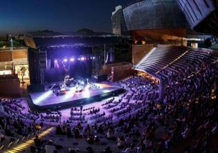 Auditorium Reloaded