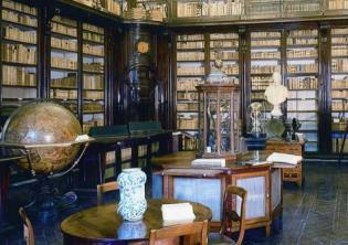Biblioteca Lancisiana Foto Asl Roma 1